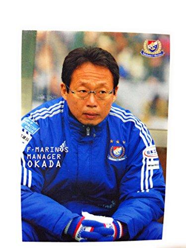 2005カルビーJリーグチップスカード【EX-18岡田 武史監督】クラブ全員集合/監督カード
