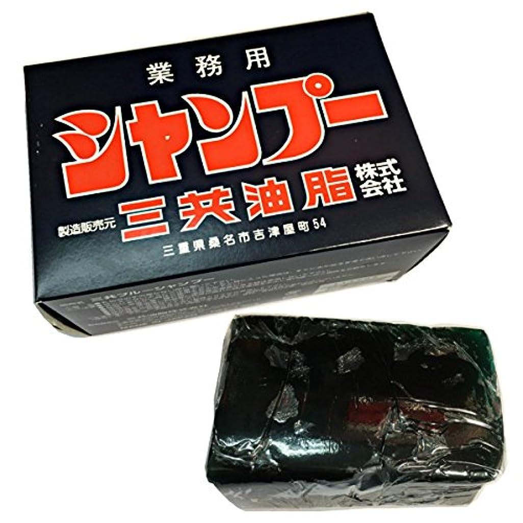 ショートマイクロ識字三共油脂 三共ブルーシャンプー 容量1800g