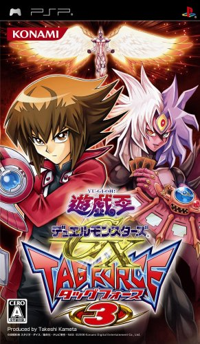 Yu-Gi-Oh! Duel Monsters GX: Tag Force 3 (japan import)