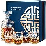 Whisky Karaffe Whiskey Gläser Set, Geschenke für Männer Mann Papa, 4 Whiskygläser Dekanter Geschenkset, Whisky Bleifrei Glas Geschenk, Whiskey Whiskyglas Geschenkbox