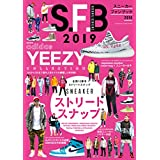 スニーカーファンブック 2019 (双葉社スーパームック)
