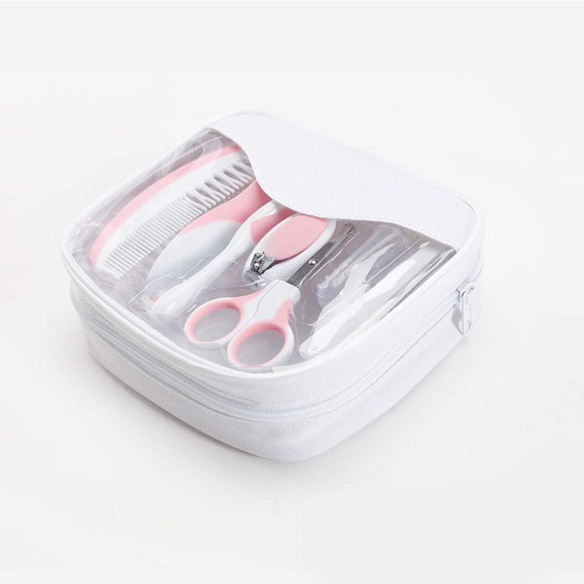 チューブハンカチ冷えるベビーネイルクリッパーセット、7ポータブルベビー製品ネイルケア子供ネイルハサミ安全はさみのセット,Pink