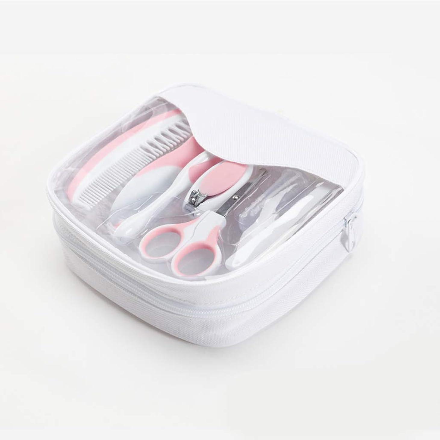 富豪トラブルサーフィンベビーネイルクリッパーセット、7ポータブルベビー製品ネイルケア子供ネイルハサミ安全はさみのセット,Pink