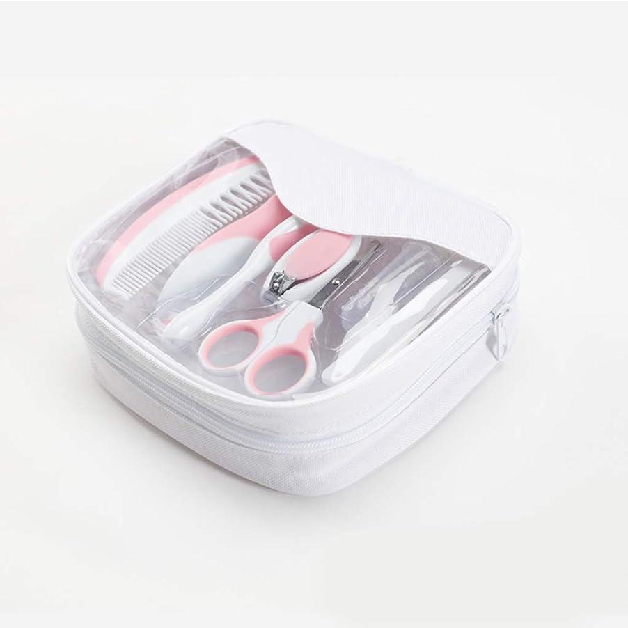 ベビーネイルクリッパーセット、7ポータブルベビー製品ネイルケア子供ネイルハサミ安全はさみのセット,Pink