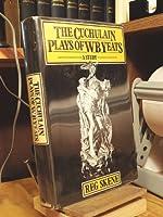 Skene: the Cuchulain Plays of W B Yeats (Cloth)