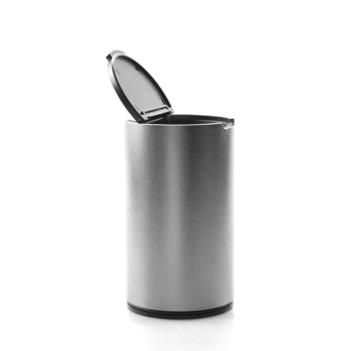 くそーエレメンタル勝者車の喫煙灰皿の裏表紙の中にある蓋が密閉された車の灰皿付きのミニ車の灰皿 (色 : 銀)