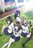 フォトカノ ZOOM1[DVD]