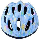 RIHE こども用ヘルメット 軽量 自転車 ヘルメット こども用 男の子 女の子 通学 スキー スケートボード 子供 軽量 スポーツ ヘルメット サイクリング アジャスター付き(ライトブルーホシ)