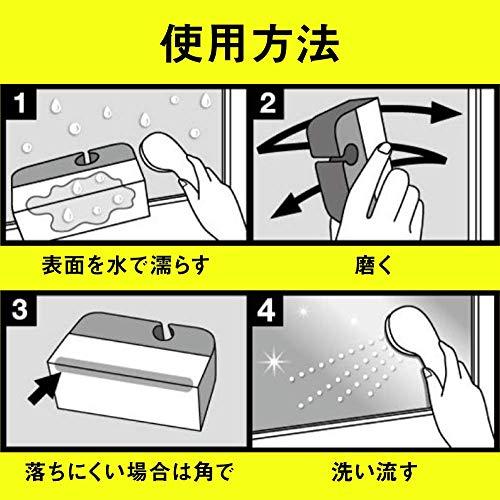 3Mお風呂掃除水あかクリーナーすごい鏡磨きスコッチブライトMC-02+RA
