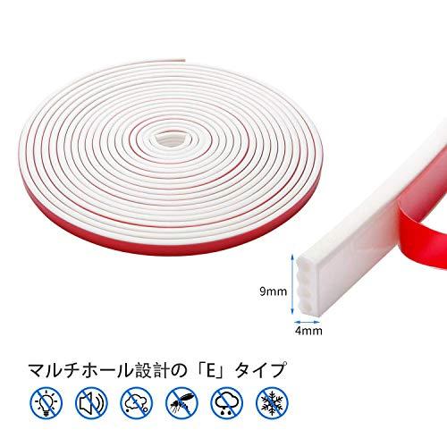 9mm(幅)x4mm(厚さ)x6M(長さ) 高密度シリコーン素材 隙間テープ ドア すきま風防止 防音パッキン 引き戸 窓 扉 玄関用すきまテープ 虫塵すき間侵入防止シールテープ エアコン効率アップ