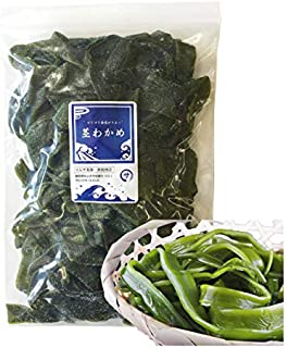 茎わかめ 三陸産 600g (300g×2袋) 塩蔵茎わかめ コリコリ サクサク