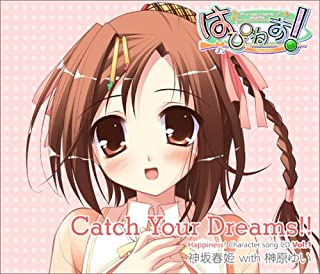 Catch You Dreams!! Happiness! Character song CD vol.1 神坂春姫 with 榊原ゆい