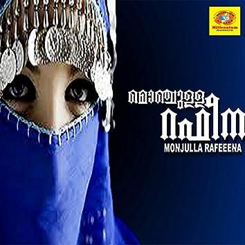 Monjulla Rafeena (Original Motion Picture Soundtrack)