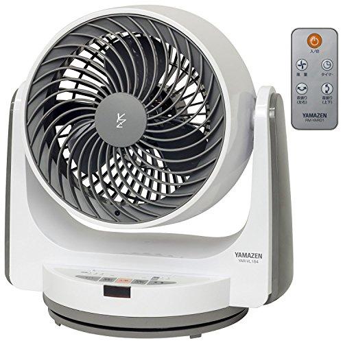 山善 18cm立体首振りサーキュレーター (静音モード搭載)(リモコン)(風量3段階) タイマー付 ホワイトグレー ...
