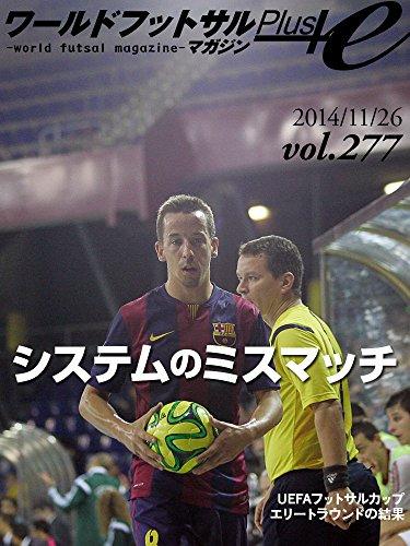 World Futsal Magazine Plus Vol277: UEFA Futsal Cup Elite Round results /...