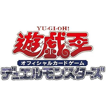 遊戯王OCG デュエルモンスターズ LEGENDARY GOLD BOX