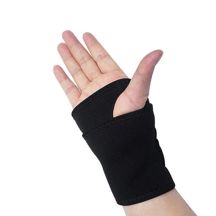 高度お酢尊敬する手首サポート、手首ラップ、スポーツリストバンド男性と女性のバスケットボール暖かいトレーニング捻挫保護フィットネスグローブ水平バープロテクターを装備(2パック)