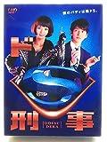 ドS刑事 DVD-BOX[DVD]