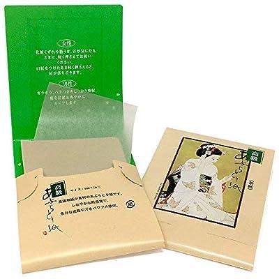 3 X Japanese Premium