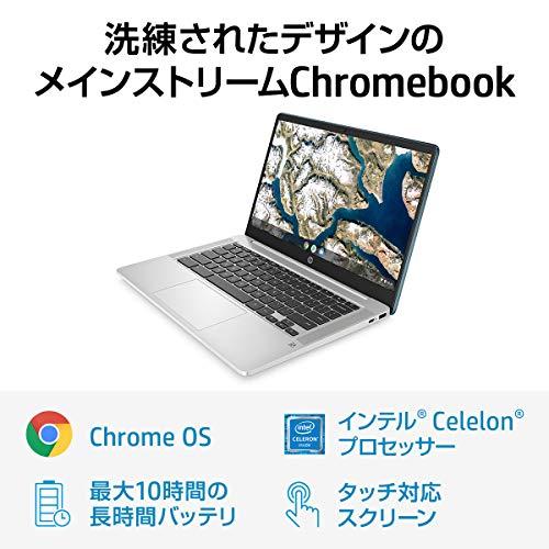 51R9KwqK87L-HP公式ストアで「HP Chromebook x360 12b / 14a」が週末限定セール中