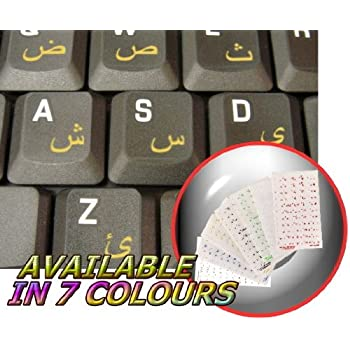 ARABIC KEYBOARD STICKERS WITH GREEN LETTERING TRANSPARENT BACKGROUND
