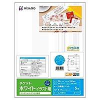 (まとめ買い) ヒサゴ プリント用紙 チケット 5面 ホワイト イラスト用 20枚入 CJ151S 【×5】