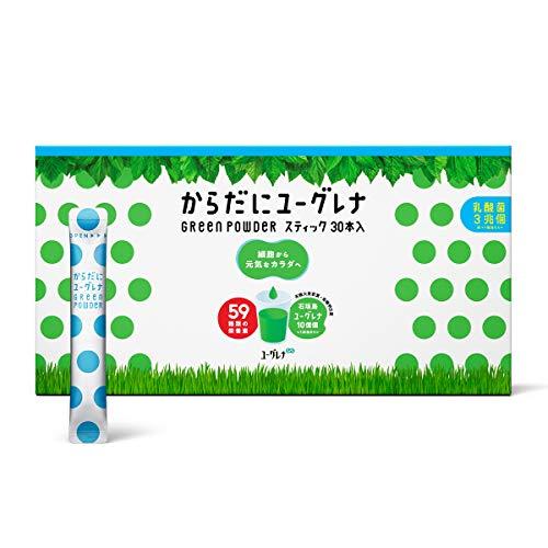 【公式】 からだにユーグレナ Green Powder 乳酸菌