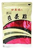 妙香園 特上 煎茶粉 250g