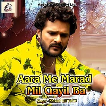 Aara Me Marda Mil Gail Ba