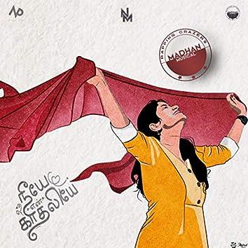Neeye Yen Kaadhaliye (feat. Niranjchan, Harini)
