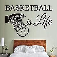 ウォールステッカーバスケットボールはライフウォールデカールスポーツ愛好家ビニール取り外し可能な家の装飾バスケットボールバスケットバスケットウォールステッカー少年86 * 58Cm