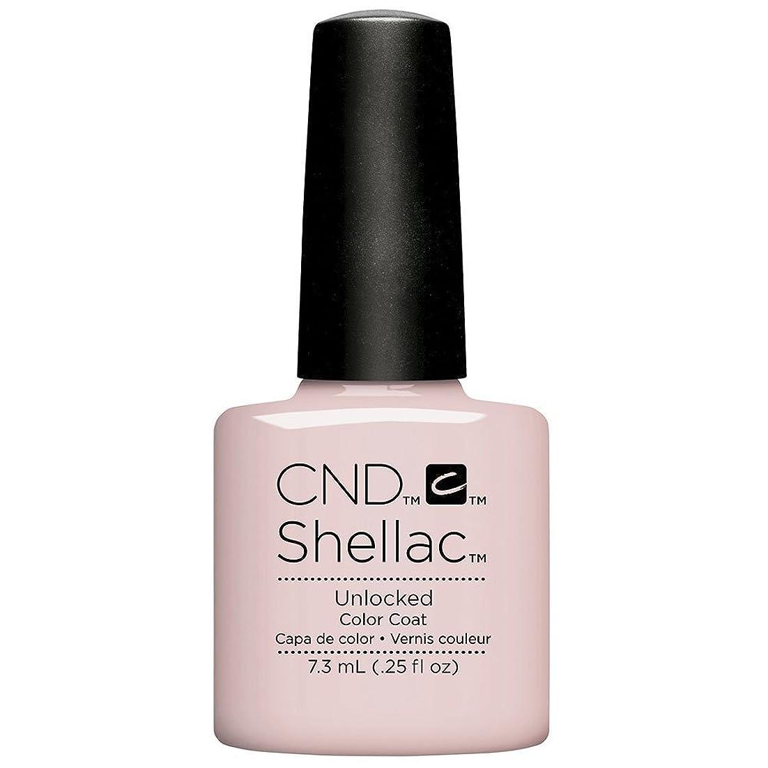 直感文明おとなしいCND Shellac - The Nude Collection 2017 - Unlocked - 7.3 mL / 0.25 oz