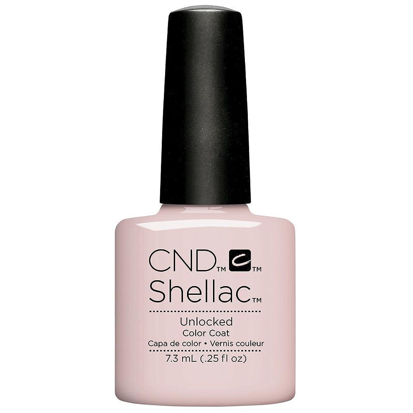 輝く感染するピクニックをするCND Shellac - The Nude Collection 2017 - Unlocked - 7.3 mL / 0.25 oz