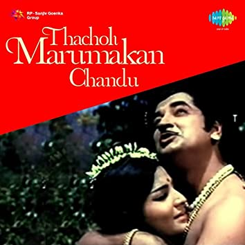 "Vrichika Poonilave (From ""Thacholi Marumakan Chandu"") - Single"