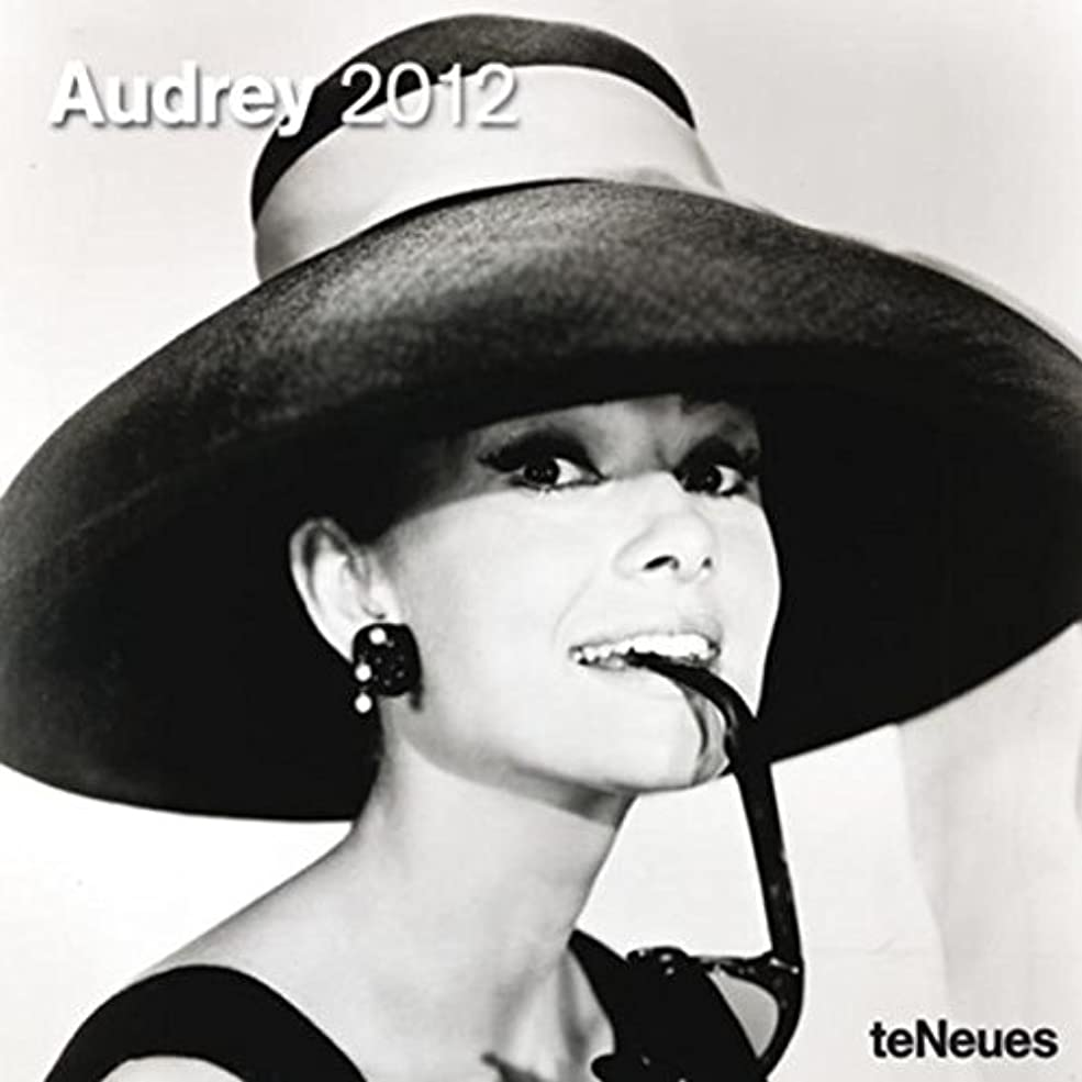 マイル効果石炭2012 Audrey Grid Calendar