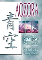 Aozora: Intermediate-Advanced Japanese Communication