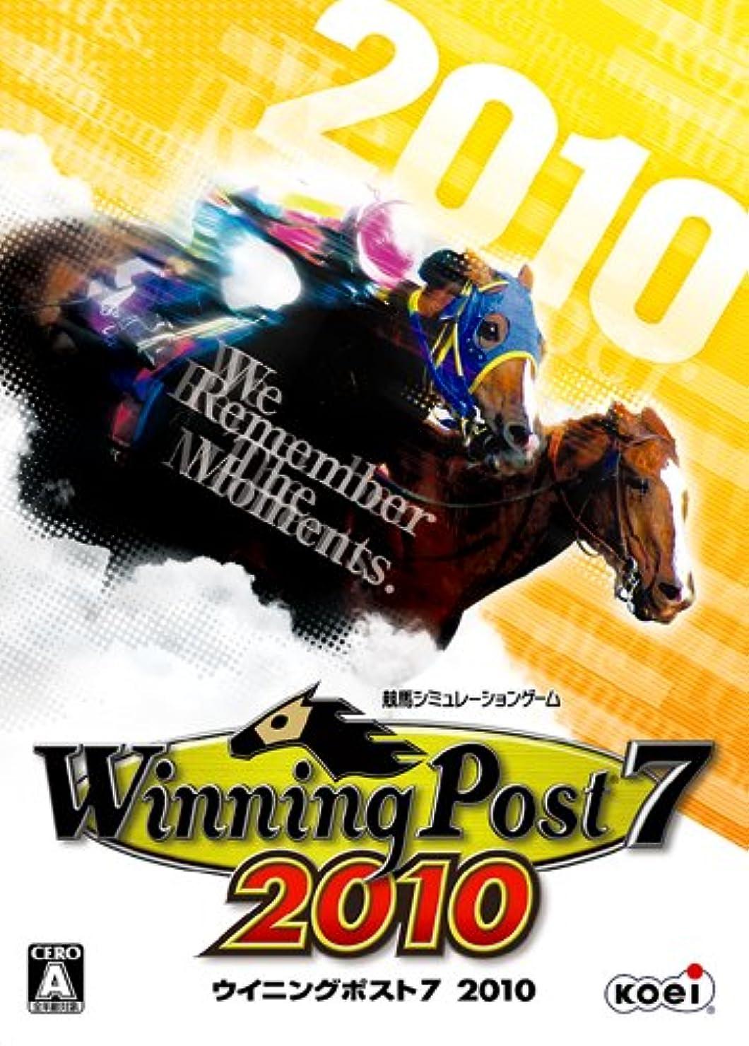 無一文私意図的Winning Post 7 2010