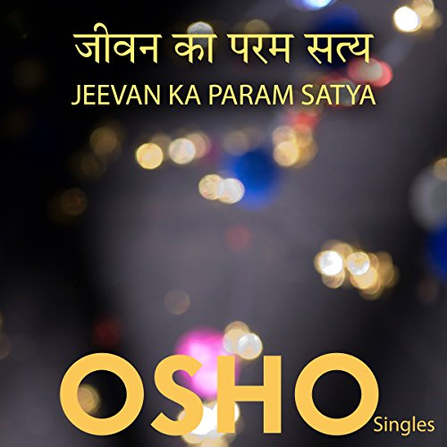 Jeevan Ka Param Satya (Hindi) cover art