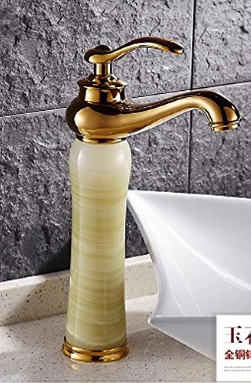 Bijjaladeva Antique Bathroom Sink Vessel Faucet Basin Mixer Tap Natural jade surface basin of cold water faucet Brass gold art basin-wide marble antique taps A