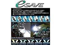 デルタダイレクト(DELTA DIRECT) バイク用HIDキット 35e-SAVE H1 single 3000K D-1159