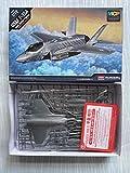 Academy 12507 USAF F-35A Lightning II Aircraft 1/72 Scale Model Kit