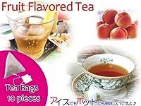 【本格】紅茶 ほんのり香るピーチ・フルーツ・フレーバード・ティーバッグ 10個