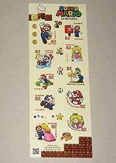 D-10 シール切手 スーパーマリオ (1シート) 全10種 82円 切手 × 10枚 実用可能