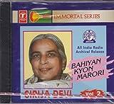 Bahiyan Kyon Marori Girija Devi Vol.2