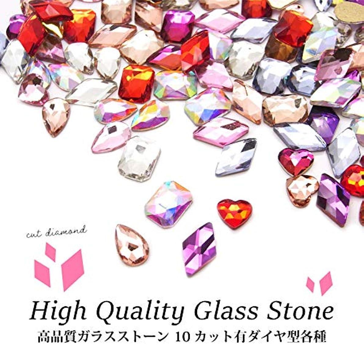 フルーティー内側ボタン高品質ガラスストーン 10 カット有ダイヤ型 各種 5個入り (6.ライトローズ)