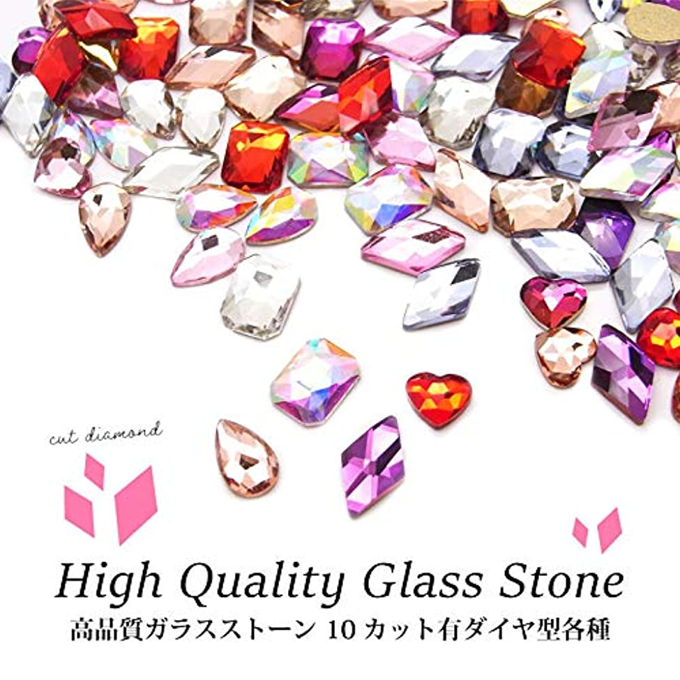 うつ鎮静剤招待高品質ガラスストーン 10 カット有ダイヤ型 各種 5個入り (5.ライトサファイア)