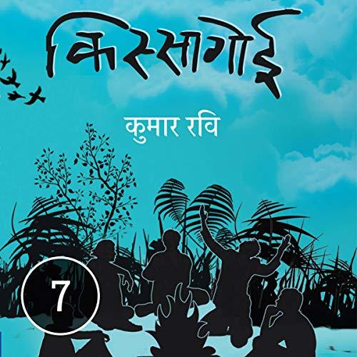 Mukaam cover art