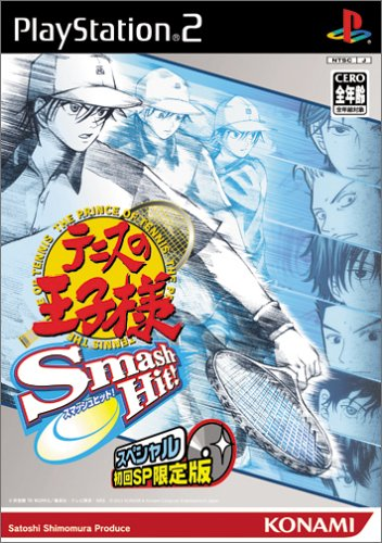 テニスの王子様 Smash Hit ! (初回限定版)