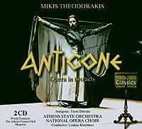 Theodorakis: Antigone by Mikis Theodorakis (2003-08-02)