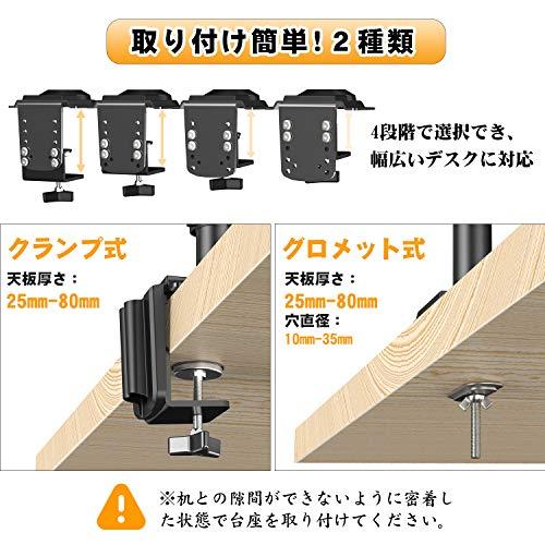 『ErGear PCモニタアーム 22~35型 耐荷重12kg ディスプレイアーム ガス圧 VESA規格100*100 多角度調節』の1枚目の画像